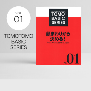 TOMOTOMO BASIC SERIES VOL.01