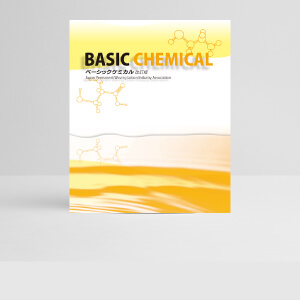 BASIC CHEMICAL 改訂版