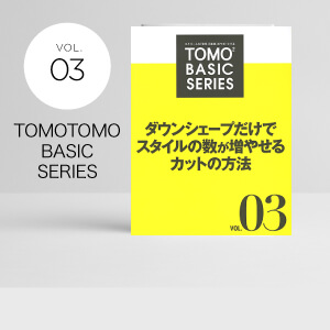 TOMOTOMO BASIC SERIES VOL.03