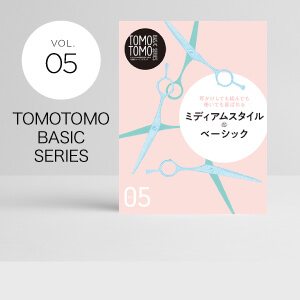 TOMOTOMO BASIC SERIES VOL.05