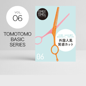 TOMOTOMO BASIC SERIES VOL.06