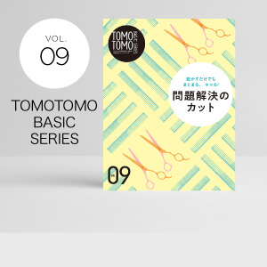 TOMOTOMO BASIC SERIES VOL.09