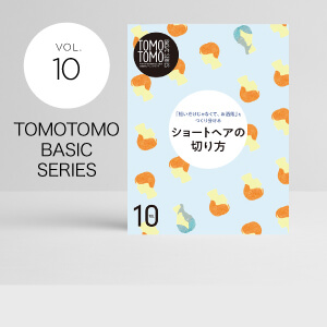 TOMOTOMO BASIC SERIES VOL.10