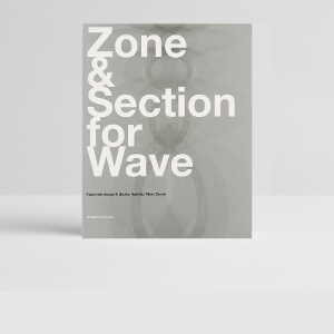 Zone & Section for Wave