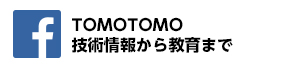 facebook – TOMOTOMO
