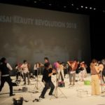 """<span class=""""entry-title-primary"""">関西13サロンとgrico、SOHOが競演</span> <br><span class=""""entry-subtitle"""">KANSAI Beauty Revolution2018 / 関西美容協会</span>"""