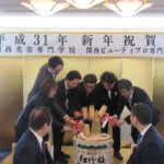"""<span class=""""entry-title-primary"""">来年春に3年制の学生が卒業する</span> <br><span class=""""entry-subtitle"""">関西美容専門学校</span>"""