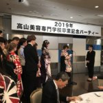 """<span class=""""entry-title-primary"""">卒業記念パーティー開催</span> <br><span class=""""entry-subtitle"""">高山美容専門学校</span>"""