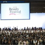 """<span class=""""entry-title-primary"""">エステティシャンを選択する契機に</span> <br><span class=""""entry-subtitle"""">AJESTHE Beauty FESTIVAL in YOKOHAMA / 日本エステティック協会 </span>"""