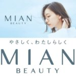 """<span class=""""entry-title-primary"""">20年1月新しいメイン事業ブランド始動</span> <br><span class=""""entry-subtitle"""">MIAN BEAUTY /  三口産業</span>"""