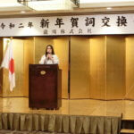 """<span class=""""entry-title-primary"""">滝川 令和初の賀詞交歓会、華々しく新春を飾る</span> <br><span class=""""entry-subtitle"""">令和二年 新年賀詞交換会/滝川</span>"""