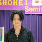 "<span class=""entry-title-primary"">美容師YouTuber、母校で校内セミナー</span> <br><span class=""entry-subtitle"">SHOHEI氏セミナー / 早稲田美容専門学校</span>"