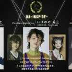 """<span class=""""entry-title-primary"""">バーチャルイベント空間にてヘアデザインコンテストを開催</span> <br><span class=""""entry-subtitle"""">DA of the Year 2021/ミルボン</span>"""